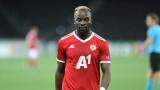 Критикуват селекционера на Гамбия заради Али Соу от ЦСКА