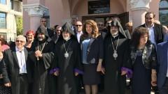 Илияна Йотова: Превратностите на историята сближават българи и арменци