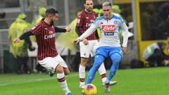 Сериите на Милан и Наполи без победа продължават