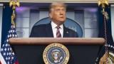 Тръмп май няма да признае поражение
