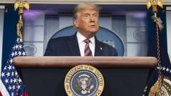Тръмп признава загубата на президентските избори?