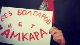 Амкар и Ростов аут от Висшата лига на Русия?