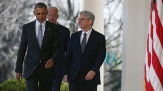 Обама номинира 63-годишния Мерик Гарланд за съдия във Върховния съд