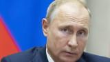 В Сингапур принудиха Путин да премине през металотърсач