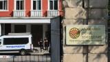 Шестима служители на ДФЗ с обвинение покрай Миню Стайков
