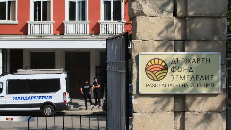 Специализираната прокуратура повдигна обвинение на шестима служители от Държавен фонд