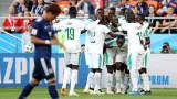 Япония - Сенегал, 2:2 (Развой на срещата по минути)