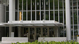 Световните банки договориха нови валутни резерви