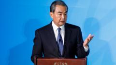 """Китай няма да участва в """"Игра на тронове"""" на световната сцена"""
