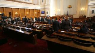 На закрито заседание информират депутатите за атентата в Бургас