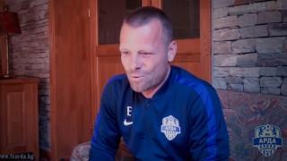 Елин Топузаков: Започваме да изглаждаме стила на игра на Арда