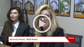 Тенденцията за търсене на къщи около София ще се запази и след пандемията
