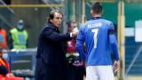 Роберто Манчини: Европейската титла не променя нищо, имаме работа за вършене