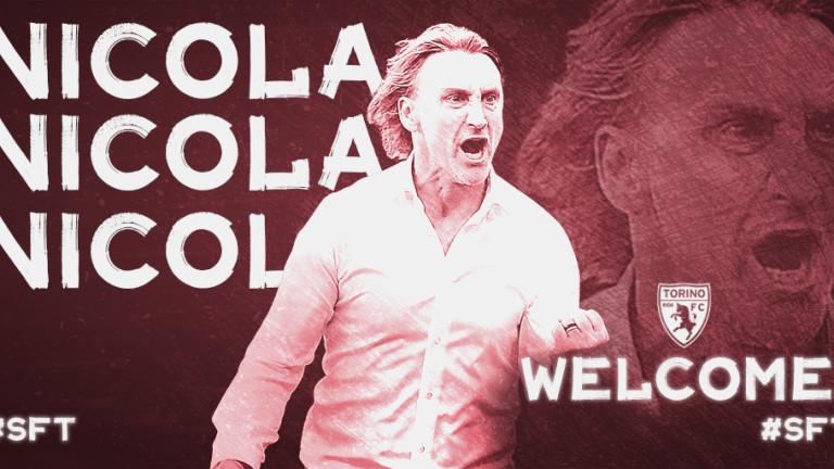 Давиде Никола е новият треньор на Торино