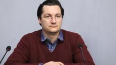 Погнаха за имоти и червения депутат Крум Зарков