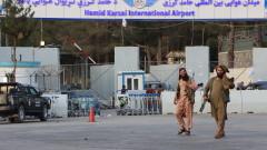 САЩ зоват гражданите си незабавно да напуснат района на летището в Кабул
