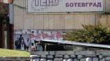 ГЕРБ Ботевград въстана срещу партията