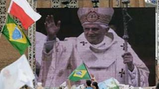 Бенедикт XVI откри конференция на църквата в Латинска Америка