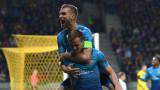 Арсенал победи БАТЕ Борисов с 4:2 като гост
