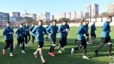 Черно море и Ботев (Враца) ще играят в петък