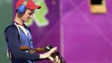 Великобритания с четвърти златен медал на Олимпиадата