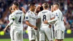 """Реал донесе ценна победа на Лопетеги, Пилзен с късен почетен гол на """"Бернабеу"""""""