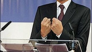 От Франция първи осъждат изказването на Ахмадинеджад за Израел