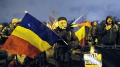 Антикорупционен протест срещу румънското правителство