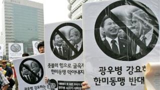 Буш: Северна Корея да докаже отказа си от ядрено оръжие