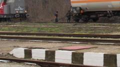 Евакуираха гара в Карнобат заради теч на цистерна с пропан-бутан