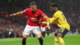 Бенфика иска да си върне Андреас Перейра от Манчестър Юнайтед