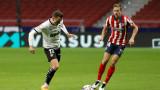 Атлетико (Мадрид) - Валенсия 3:1, попадение на Анхел Кореа
