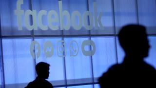 Глобата за Facebook, която ядоса всички