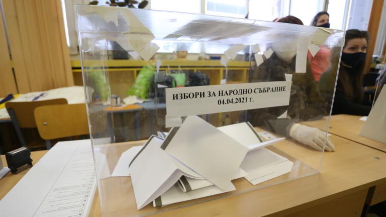 Резултати на ЦИК при 16.19% от протоколите: ГЕРБ води, Трифонов е втори, ВМРО под бариерата