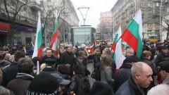 БСП се включва в гражданския протест в София срещу скока на тока, парното и водата