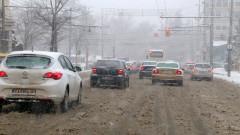 Шофирайте внимателно, зимни условия по пътищата