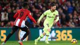 Атлетик (Билбао) и Барселона не се победиха - 0:0
