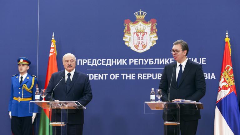 Лукашенко към Вучич: Елате в Евразийския икономически съюз