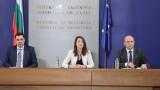 Фонд на фондовете предлага нов гаранционен продукт за малките и средни предприятия
