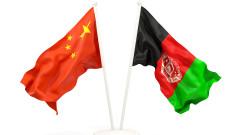 Китай ще поддържа комуникация с новото правителство на Афганистан