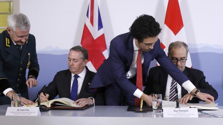 Великобритания се подписа под търговско споразумение с Швейцария, което ще