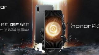 Honor Play – новото геймърско бижу