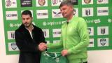 Галин Иванов подписа с унгарския Халадаш