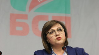 БСП подкрепя ветото на президента