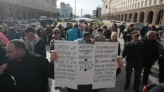 Протест почете с минута мълчание жертвите на Топлофикация София
