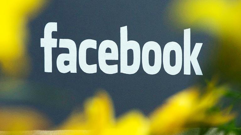 Колко данъци плати Facebook на Острова?
