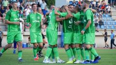 Хебър срещу Арда на 1/16-финалите за Купата на България