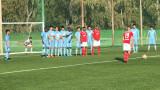 Кирил Десподов: Съмнявам се, че Фабио Капело някога е получавал 8 гола (ВИДЕО)