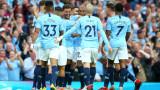 Манчестър Сити победи Нюкасъл с 2:1