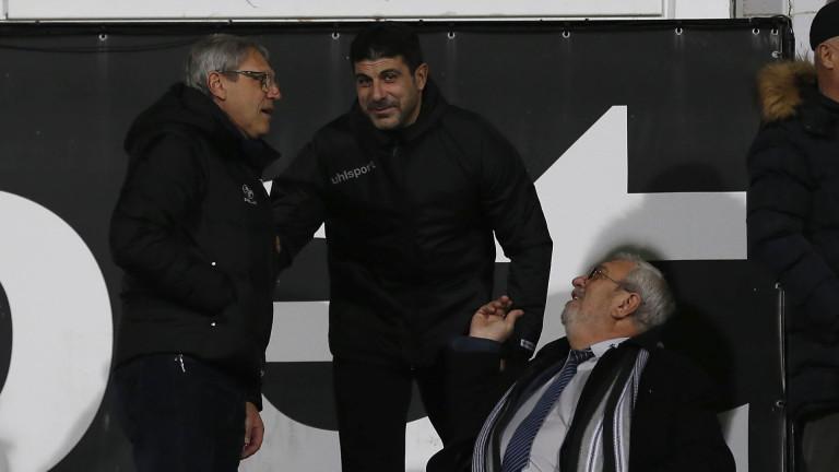 Спортният директор на Локомотив (Пловдив) коментира жребия за Купата на